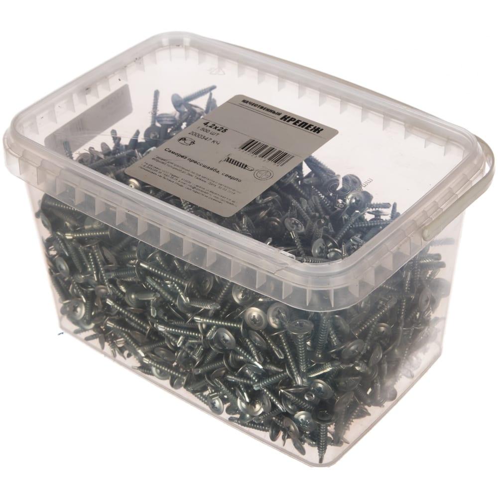 Купить Саморез с прессшайбой качественный крепеж 4, 2х25 мм сверло 1500 шт 2000347 кч