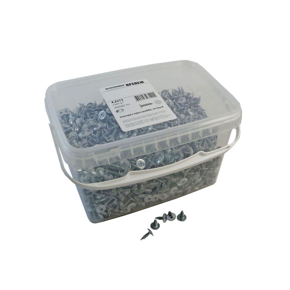 Купить Саморез с прессшайбой качественный крепеж 4, 2х13 мм острый 2900 шт 2000267 кч