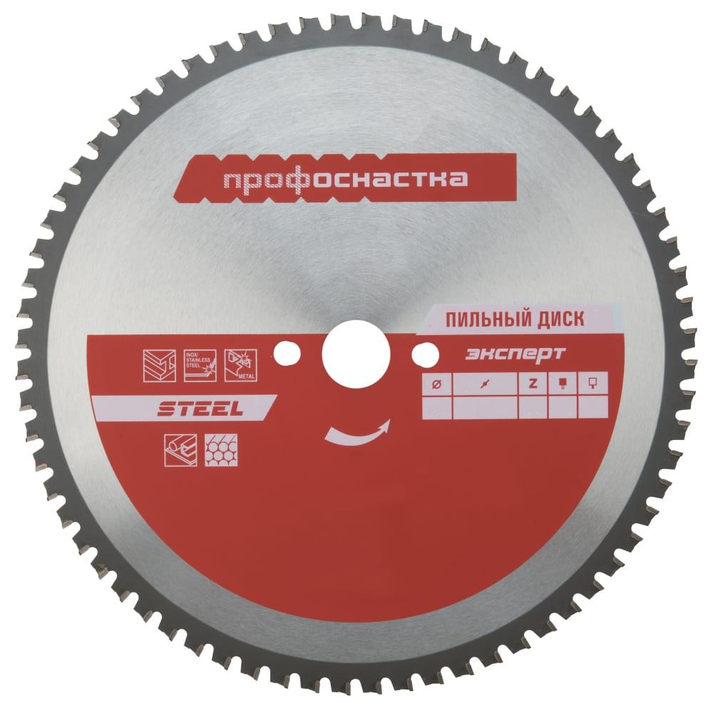 Купить Диск пильный по стали эксперт № 511 (216x30 мм; z40; tfz 0; steel) профоснастка 60401031