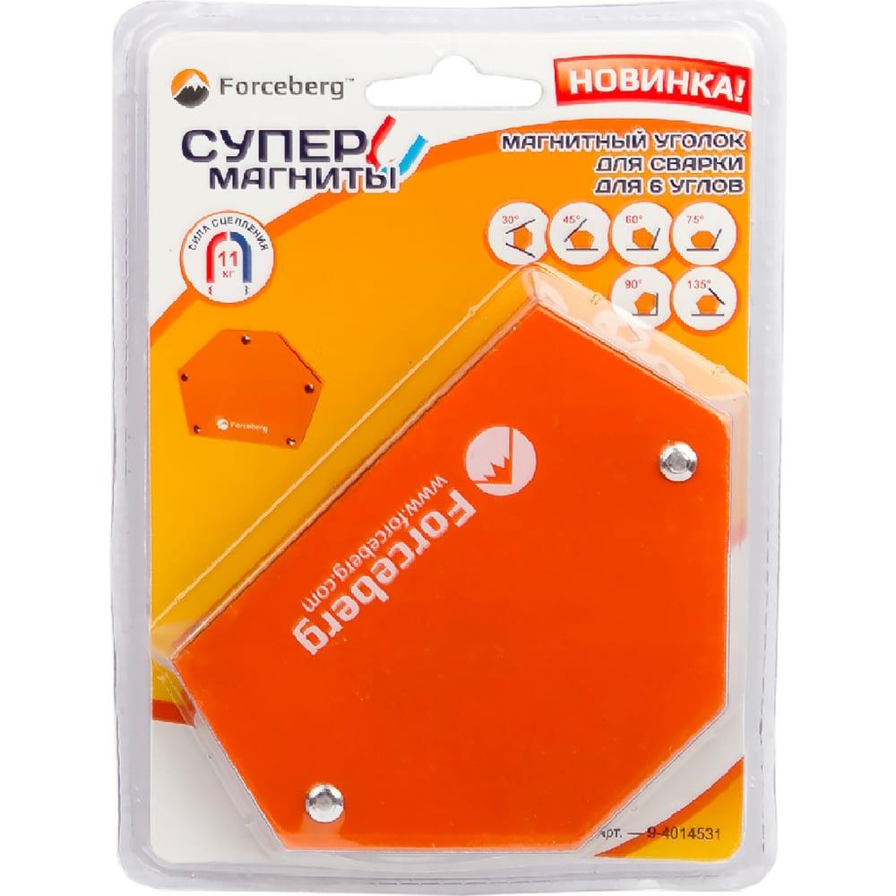 Купить Уголок магнитный для сварки (усилие до 11 кг; для 6 углов) forceberg 9-4014531