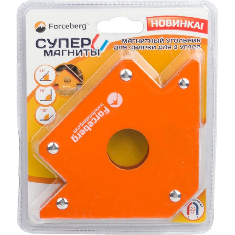 Купить Уголок магнитный для сварки (усилие до 23 кг; для 3 углов) forceberg 9-4014524