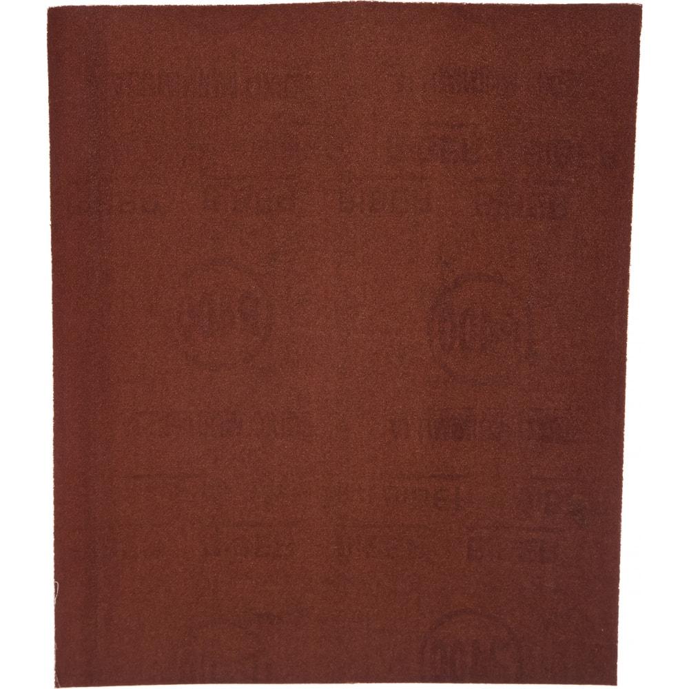 Шкурка шлифовальная на тканевой основе (10 шт; 230х280 мм; р400) biber 70630 тов-165707