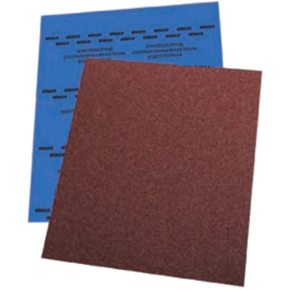 Шкурка шлифовальная на тканевой основе водостойкая (10 шт; 230х280 мм; р100) biber 70655 тов-165712
