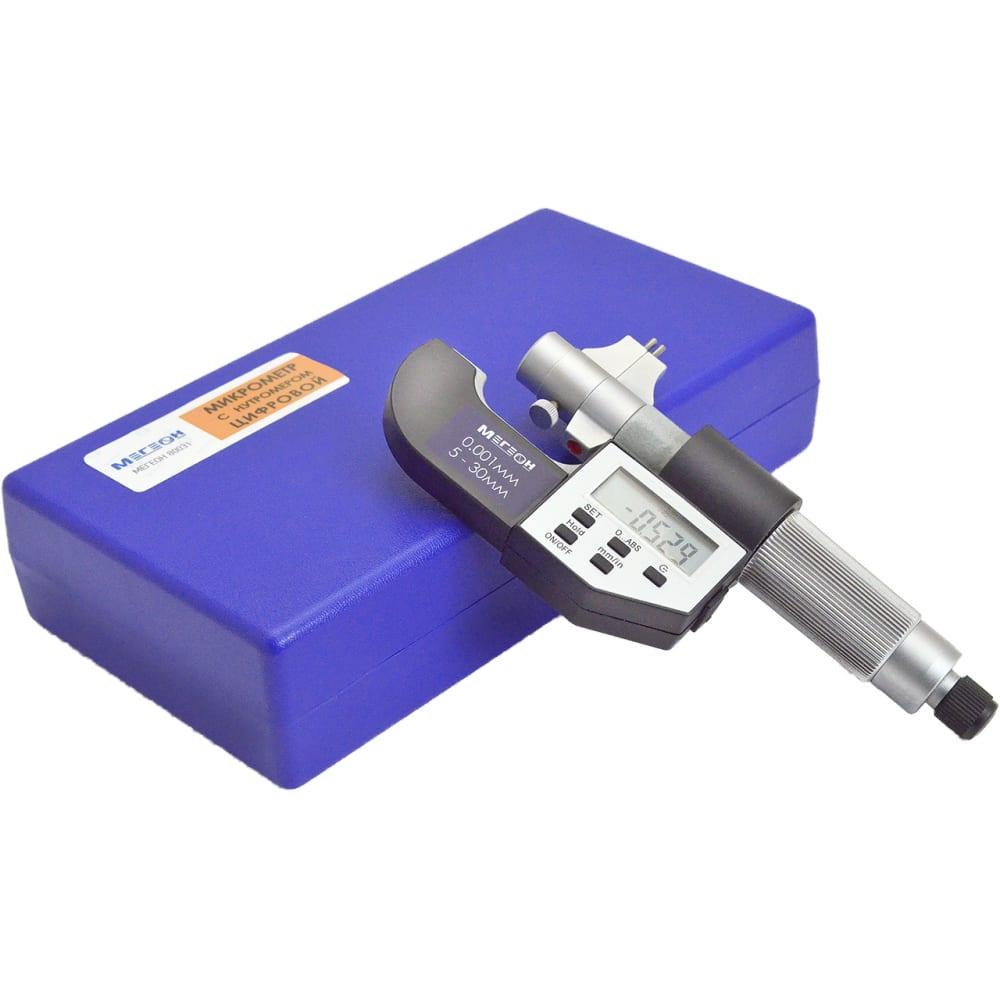 Микрометрический цифровой нутромер мегеон 80031