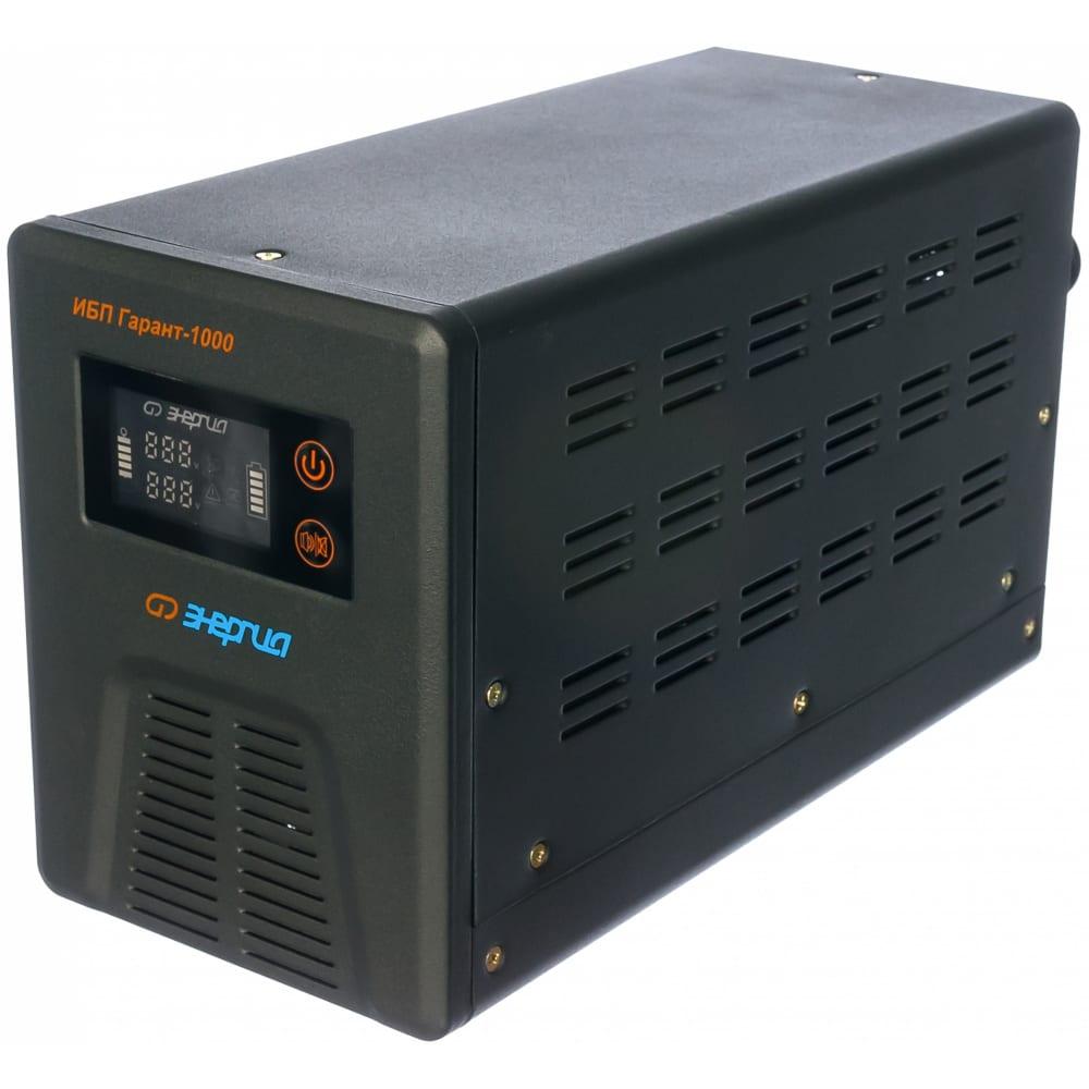 Ибп (12в, 1000 ва) энергия гарант 1000 е0201-0040  - купить со скидкой