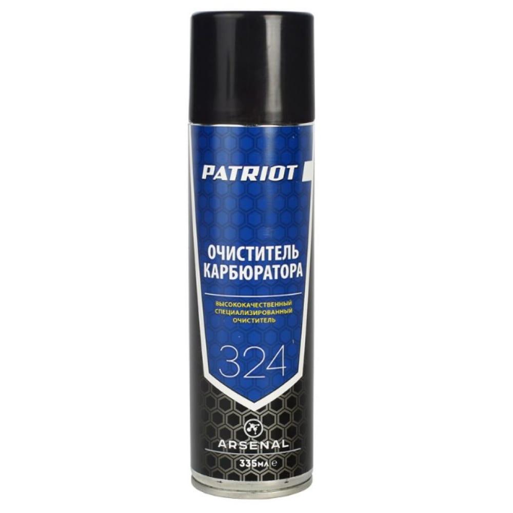 Очиститель карбюратора (аэрозоль) 335мл patriot arsenal