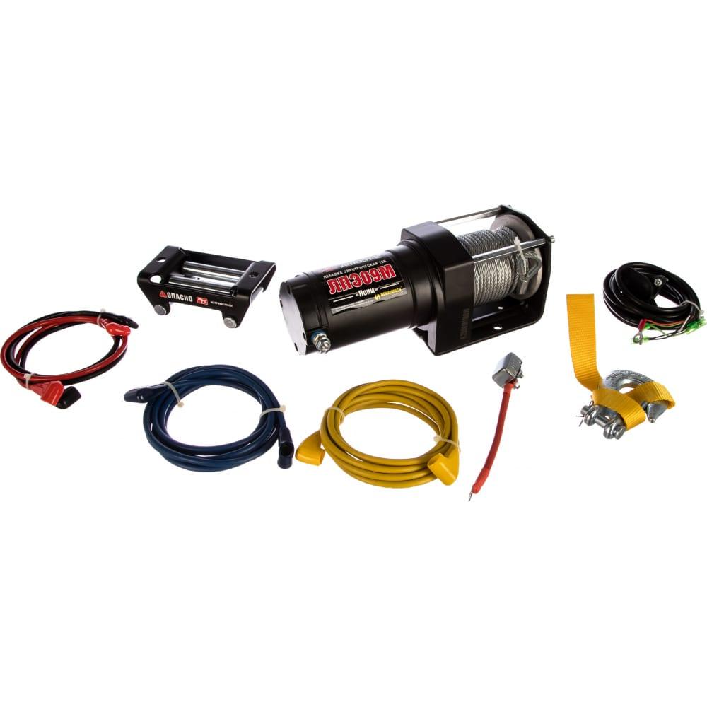 Купить Электрическая лебедка с пультом на руле автоспас лпэ09м пони w1058