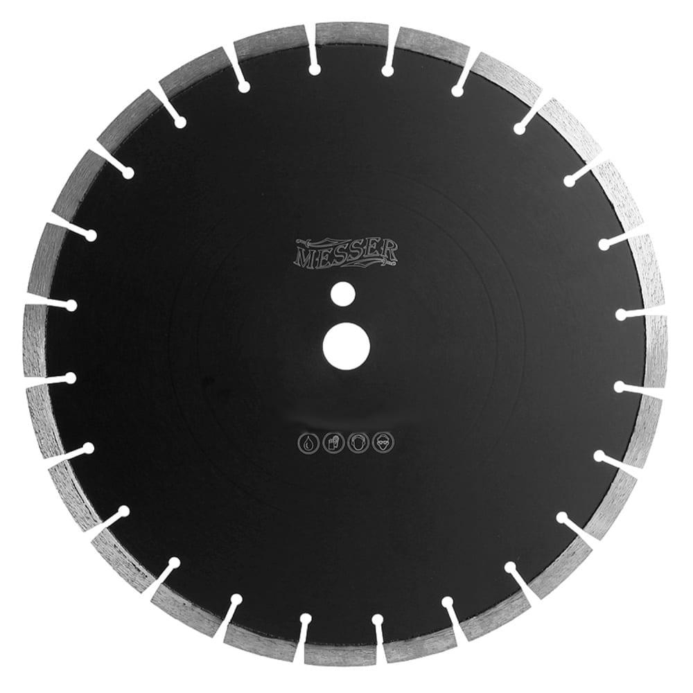 Купить Диск алмазный сегментный по асфальту (350х25.4 мм) messer 01-19-350