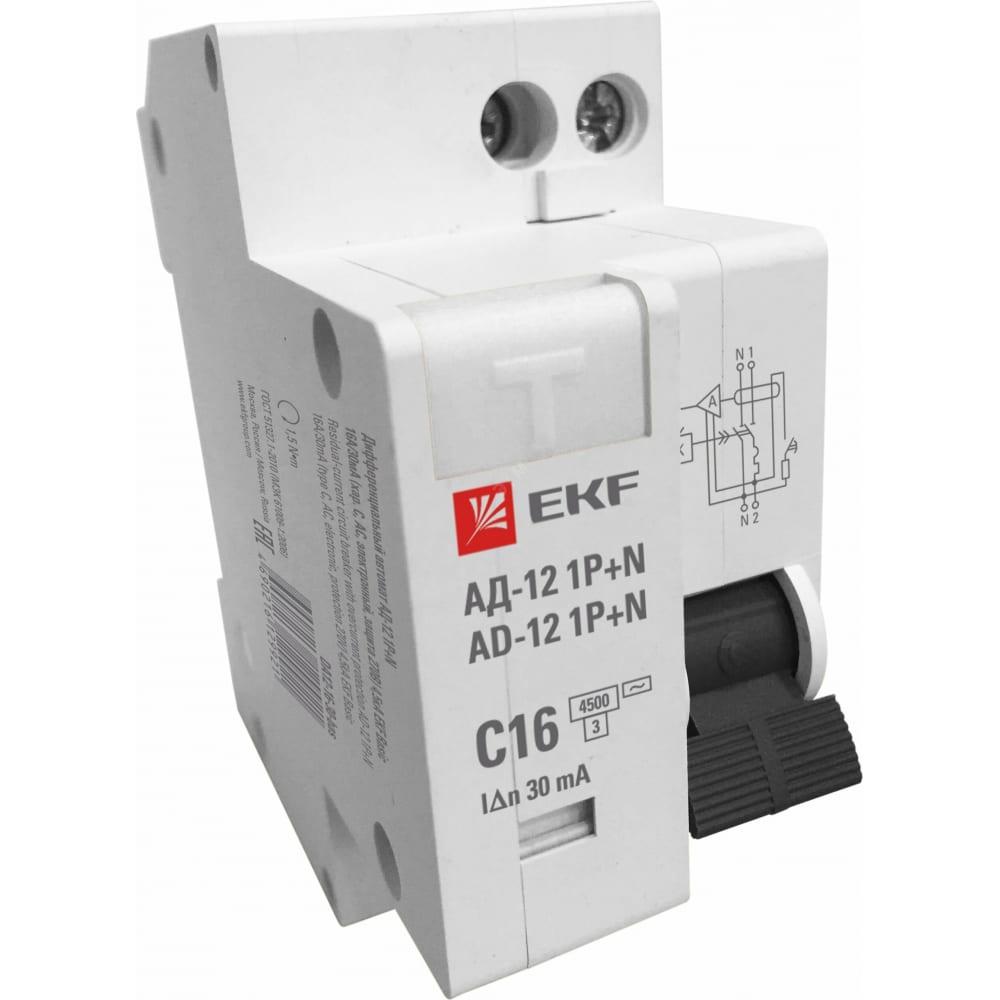 Купить Автоматический дифференциальный выключатель ekf ад-12 basic 1p+n 25а 30ма электронный тип ас c 4.5ка da12-25-30-bas 8193780