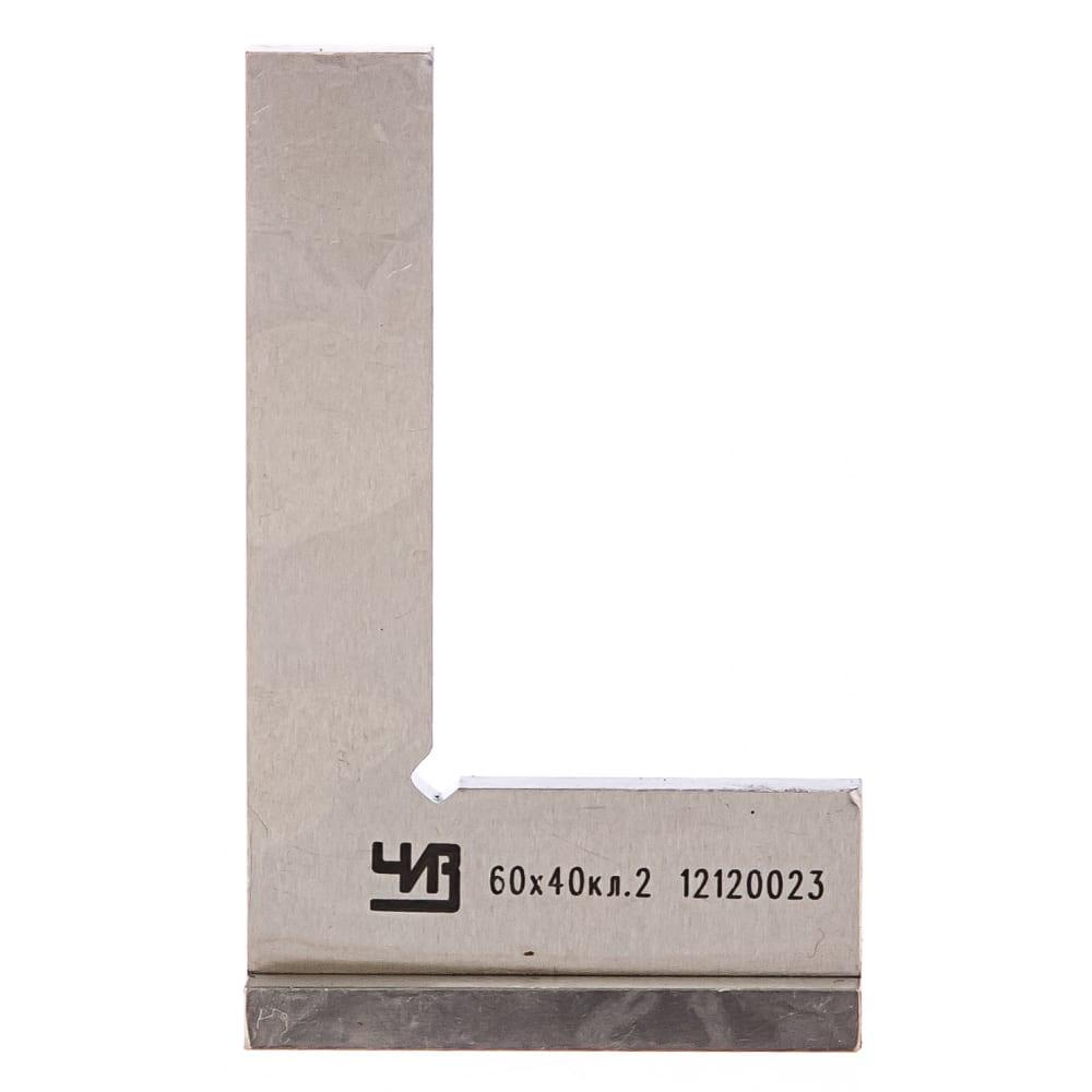 Купить Поверочный угольник 60х40 класс 2 чиз уш 42092