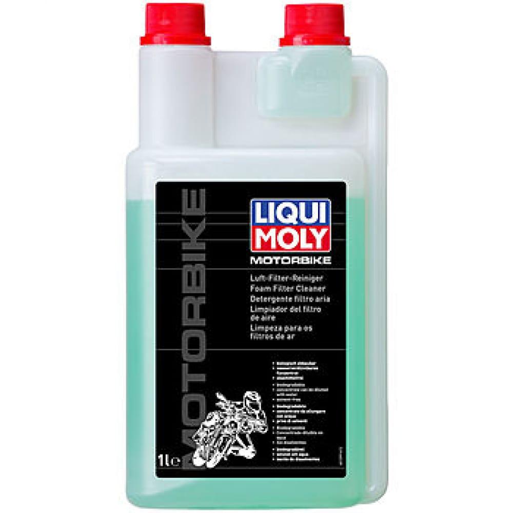 Купить Очиститель воздушных фильтров мототехники (концентрат) 1л liqui moly motorbike luft-filter-reiniger 1299