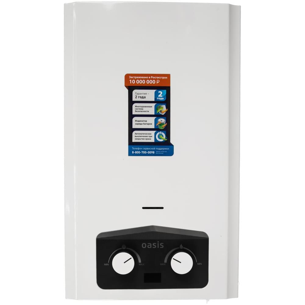 Газовый проточный водонагреватель oasis 16м 4640015386346