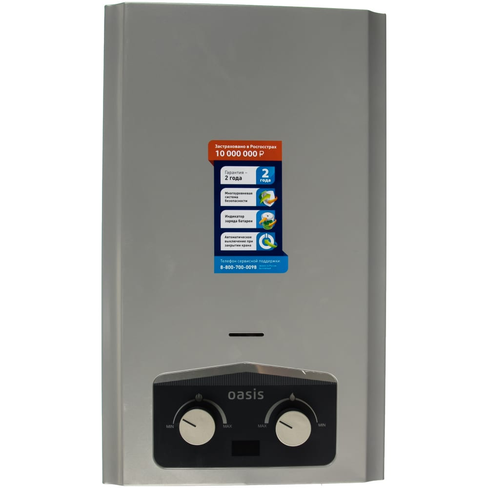 Газовый проточный водонагреватель oasis 16мs 4640015386377
