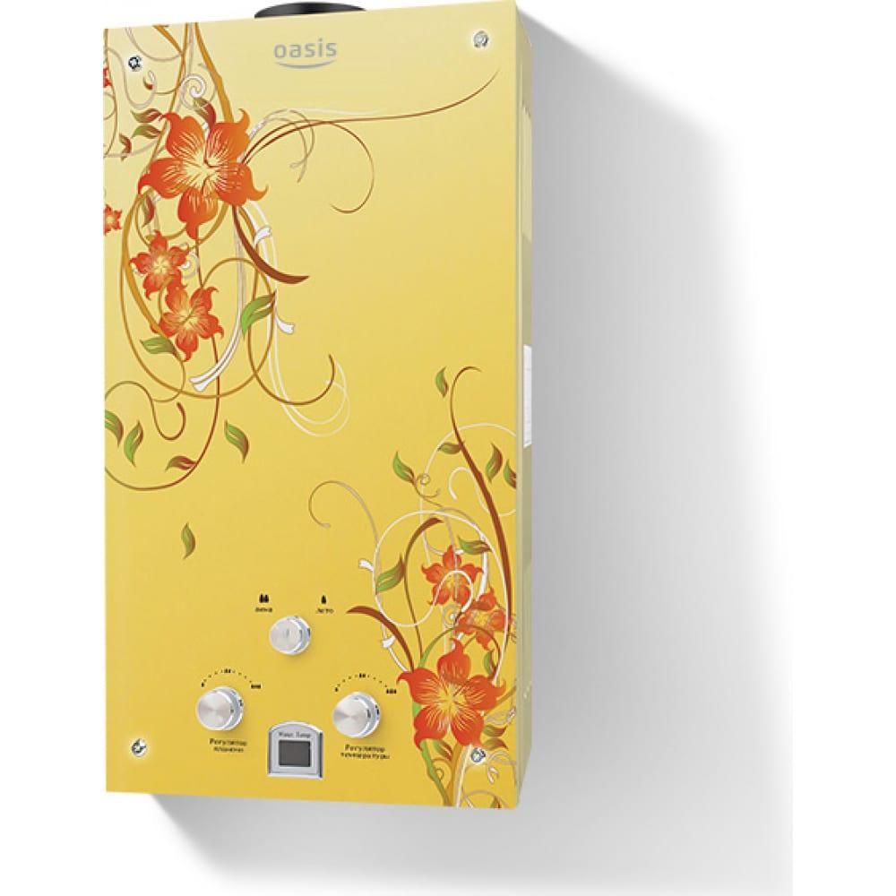 Купить Газовый проточный водонагреватель oasis glass 20 bg 4670004375082