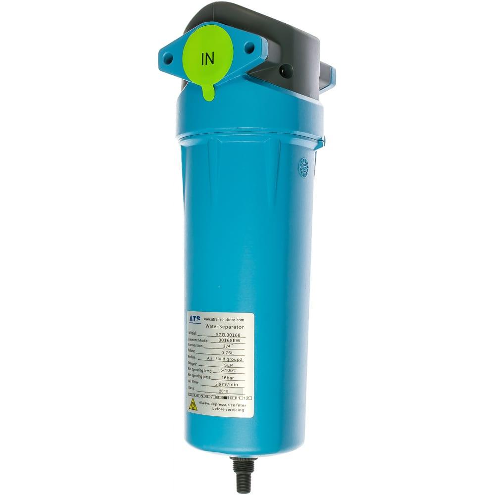 Купить Сепаратор с автоматическим сливом конденсата sgo 168 ats 100528890
