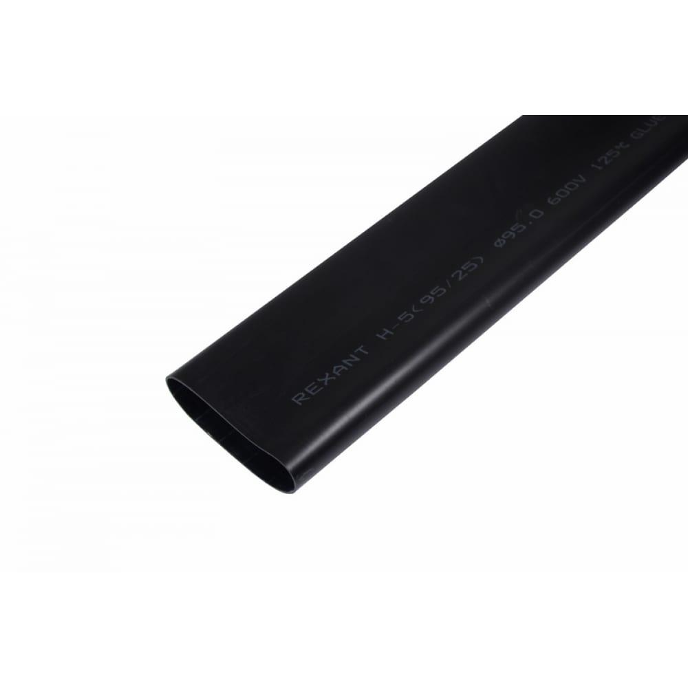 Купить Клеевая термоусадка rexant 95.0/25.0мм, 3:1, 1м, 2шт черная 26-0095