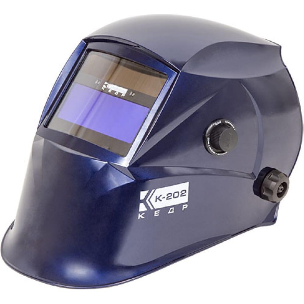 Маска сварщика кедр к 202 синяя 8005126