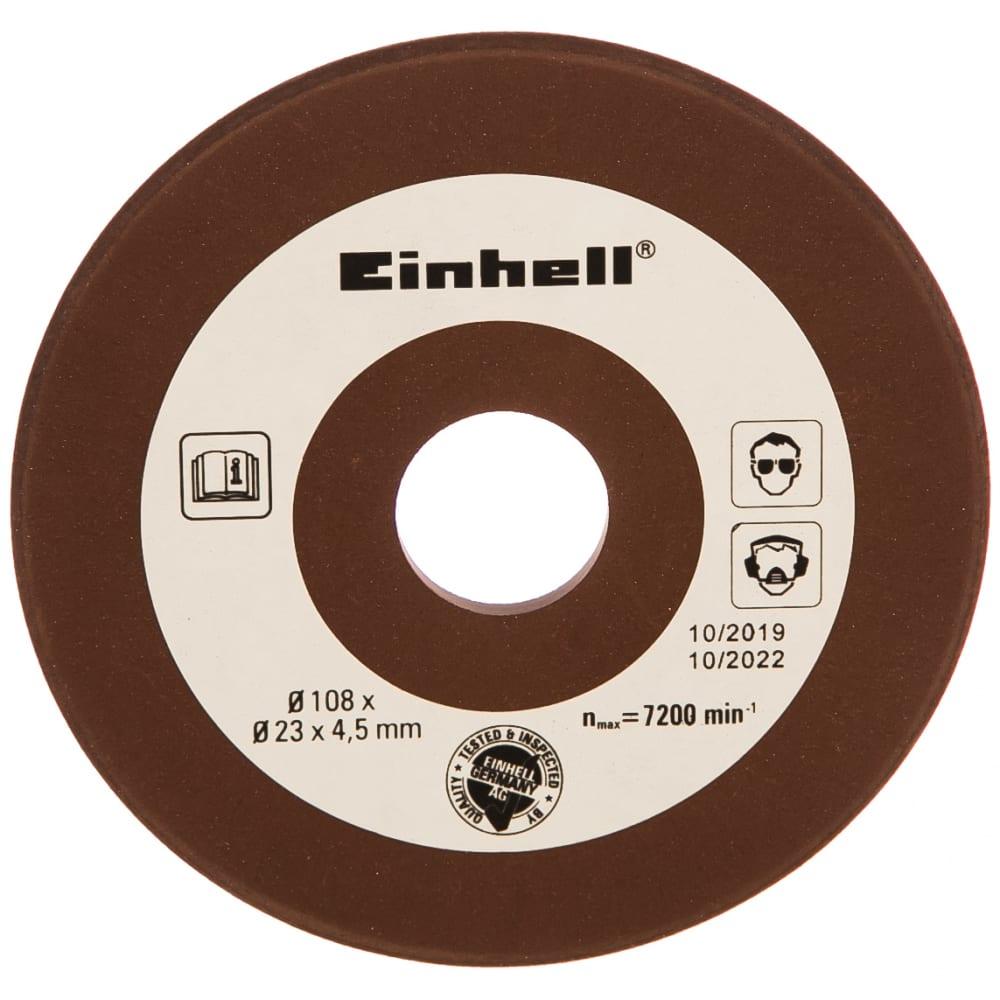 Диск абразивный (108х23х4.5 мм) для gc-cs 85 einhell 4500071