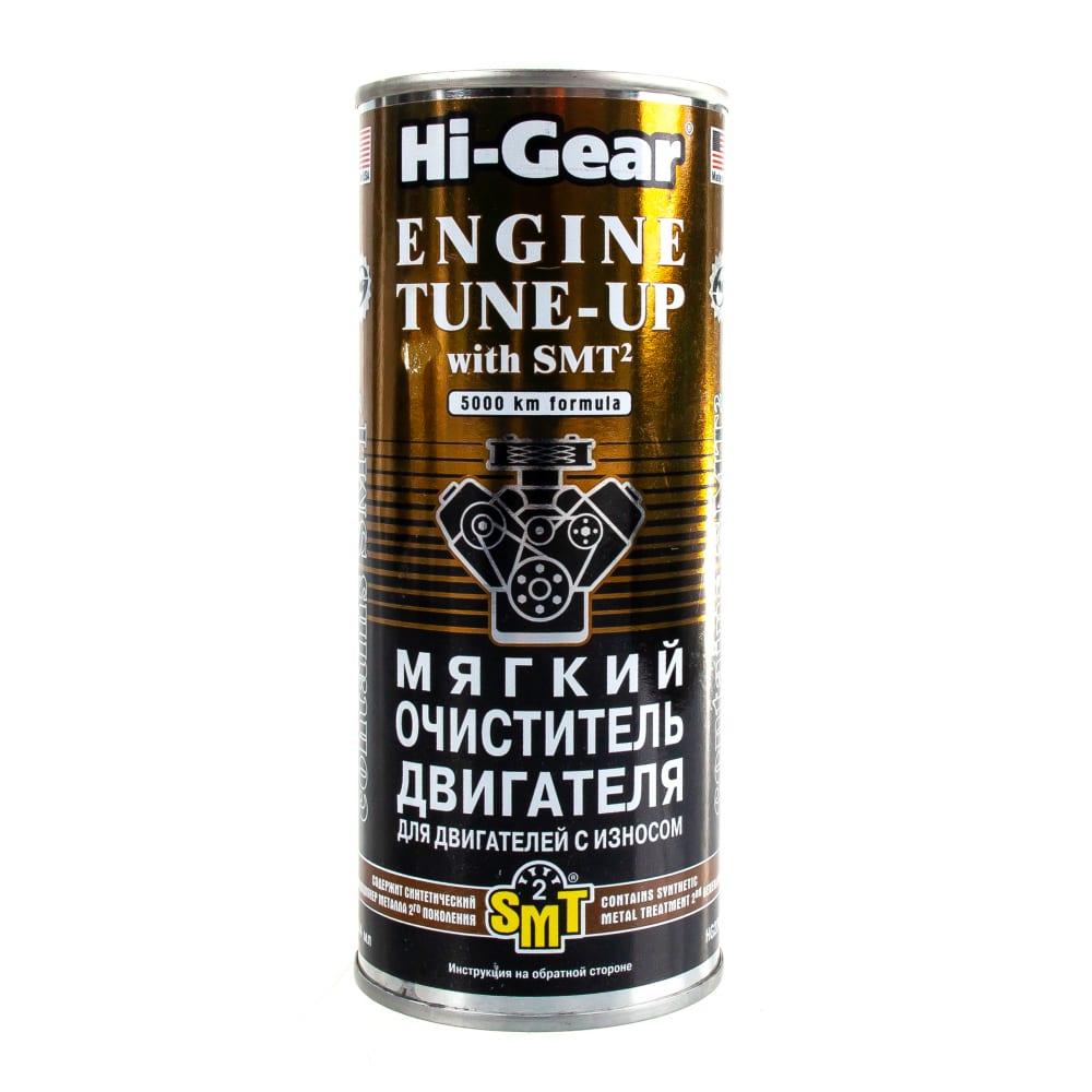 Мягкий очиститель двигателя со средним и сильным износом hi-gear hg2206  - купить со скидкой