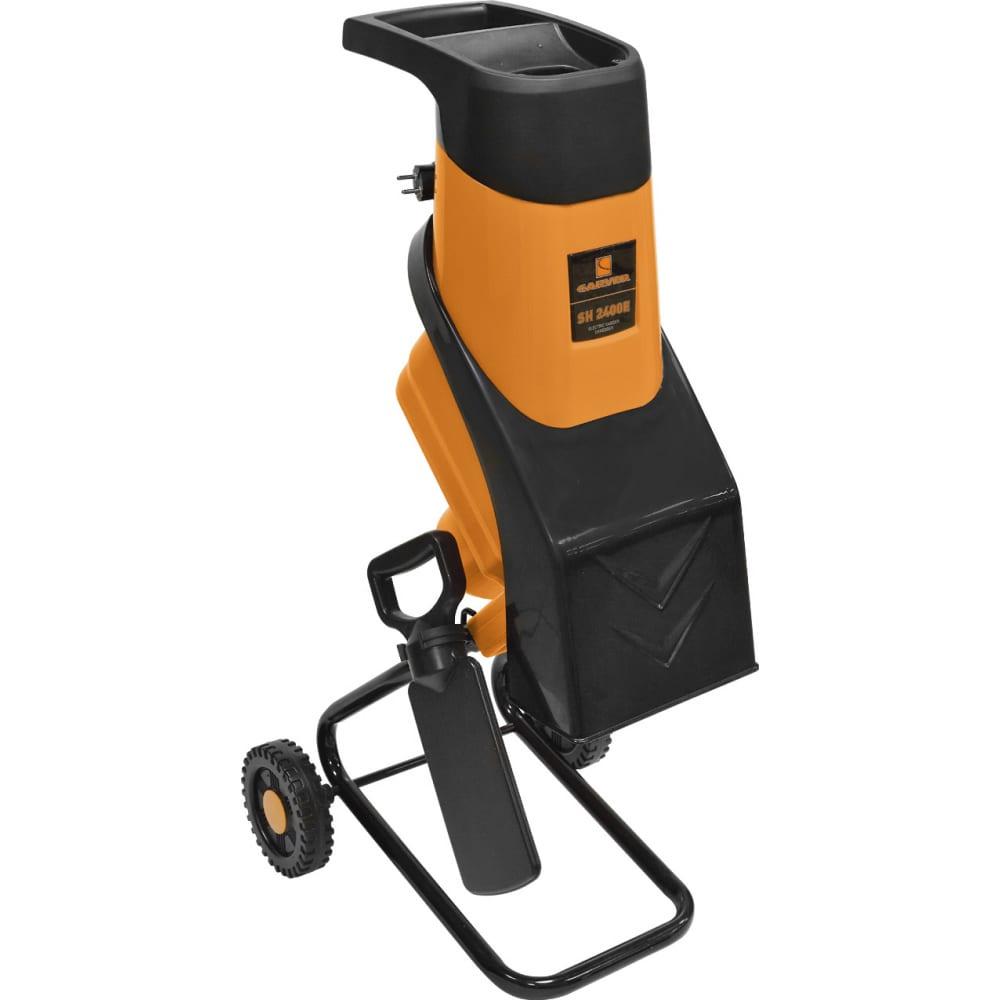 Садовый электрический измельчитель carver sh 2400e 01.005.00010