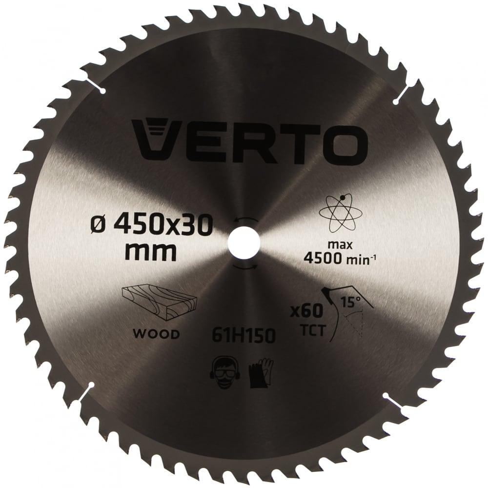 Купить Диск пильный по дереву (450x30 мм; 60z) verto 61h150