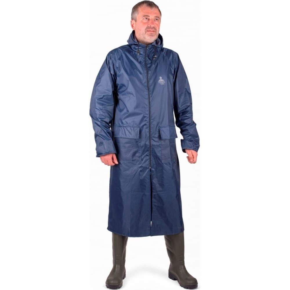 Купить Влагозащитный плащ-дождевик берта синий, рост 170-176 800-64-66