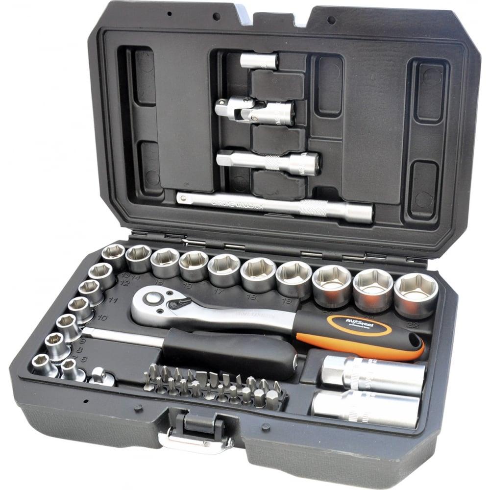 Профессиональный набор инструментов 50 предметов av steel av-011050.