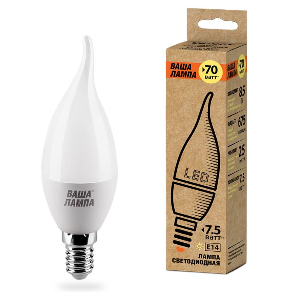 Лампа led ваша лампа 3000k, 25ycd7.5e14-p