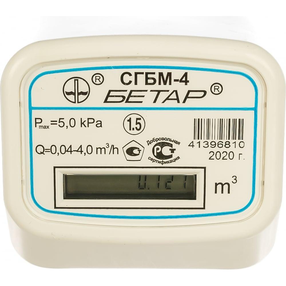 Счетчик газа бетар сгбм-4.0 бет.4.0