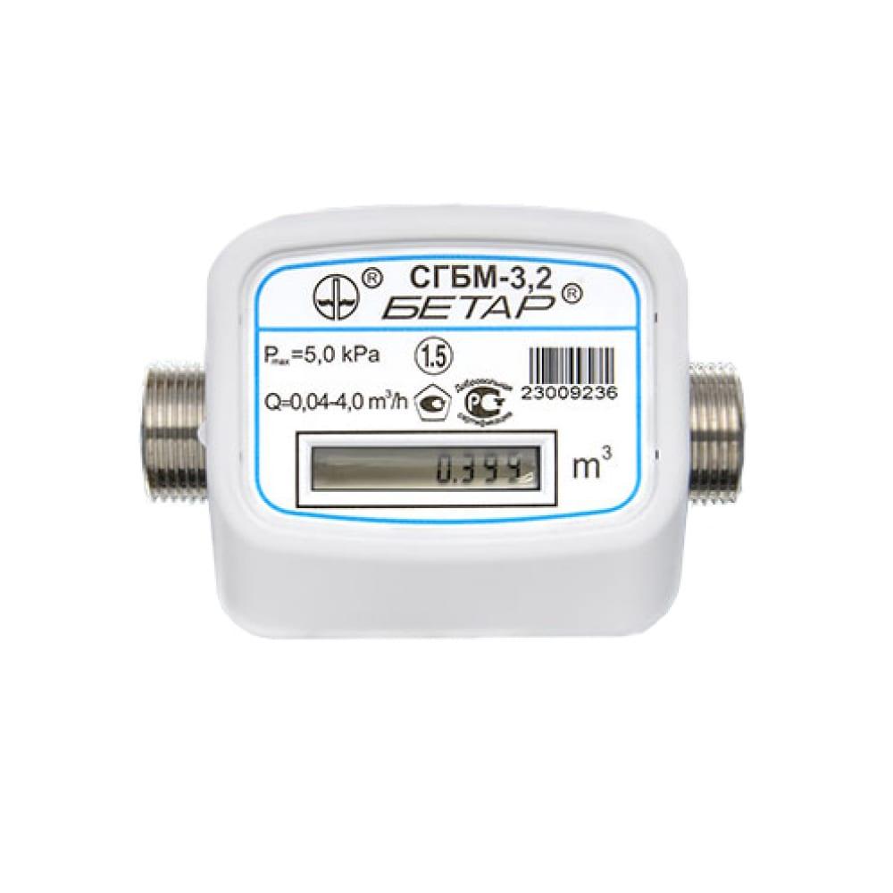 Счетчик газа бетар сгбм-3.2 бет.3.2