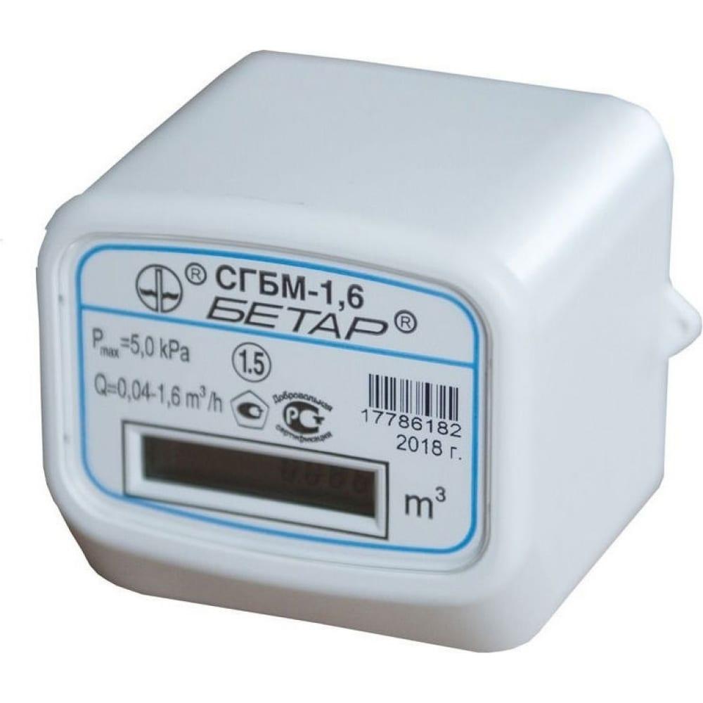 Счетчик газа бетар сгбм-1.6 бет.1.6