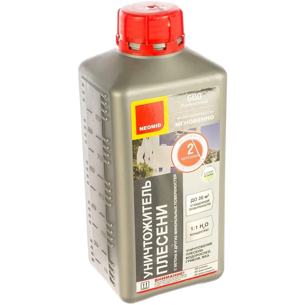 Купить Средство для удаления плесени neomid 1 кг н-600-1/к1:1