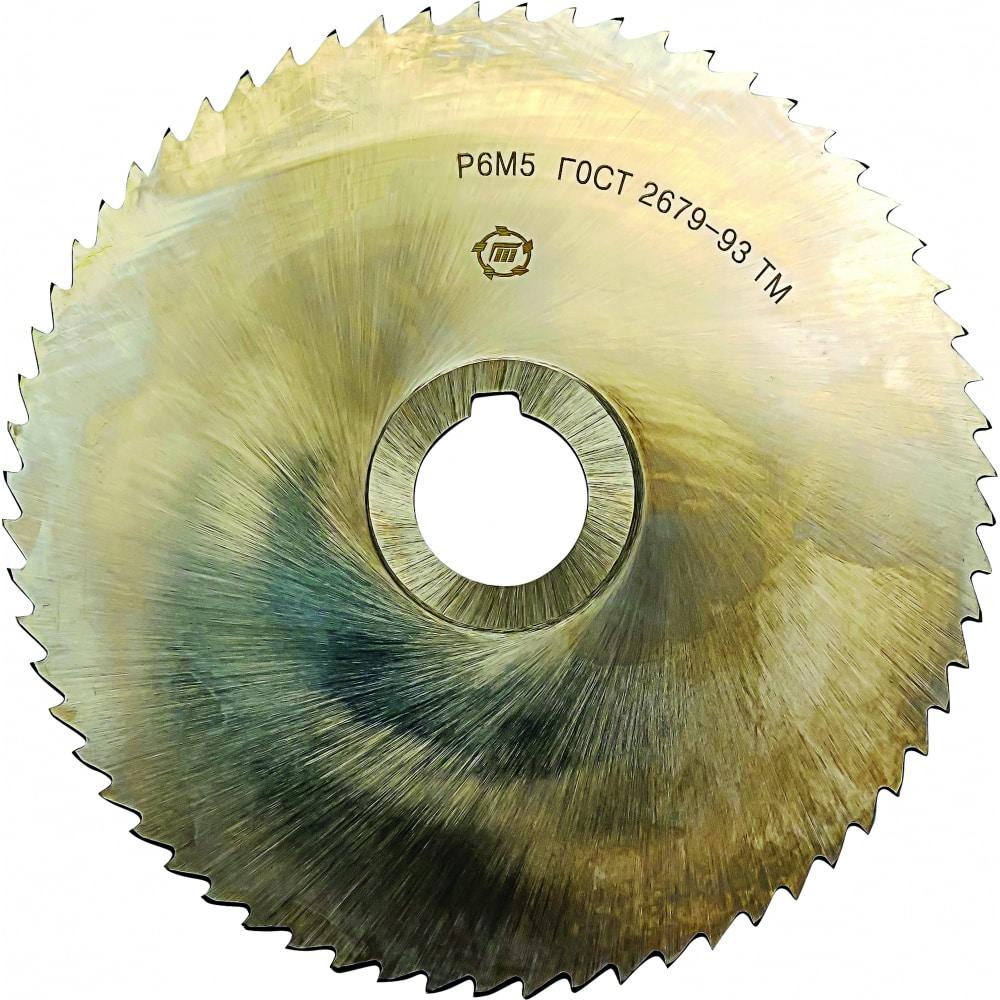 Фреза отрезная (63х16х2 мм; тип 1; z80)