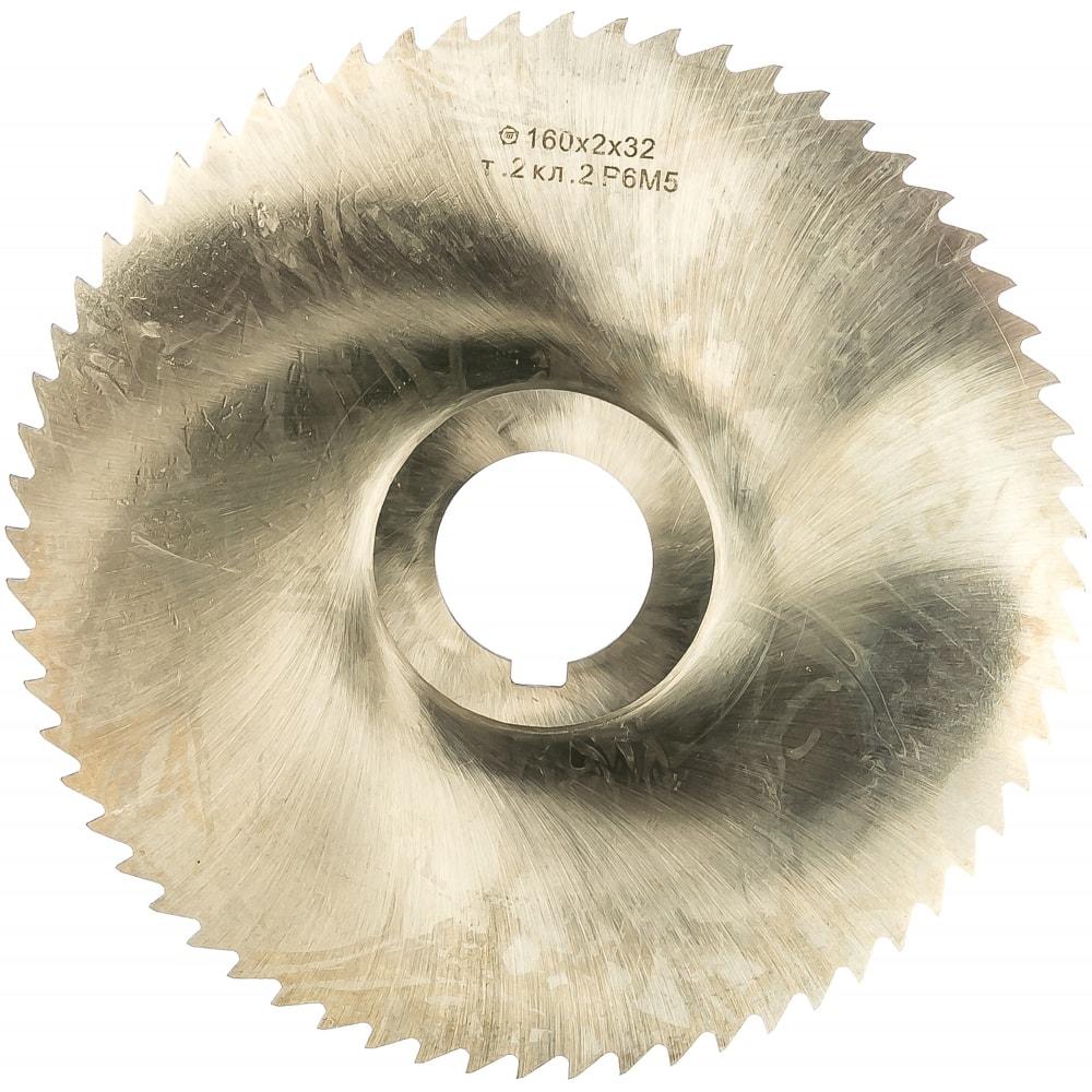 Фреза отрезная (160х32х2 мм; тип 2; z64)