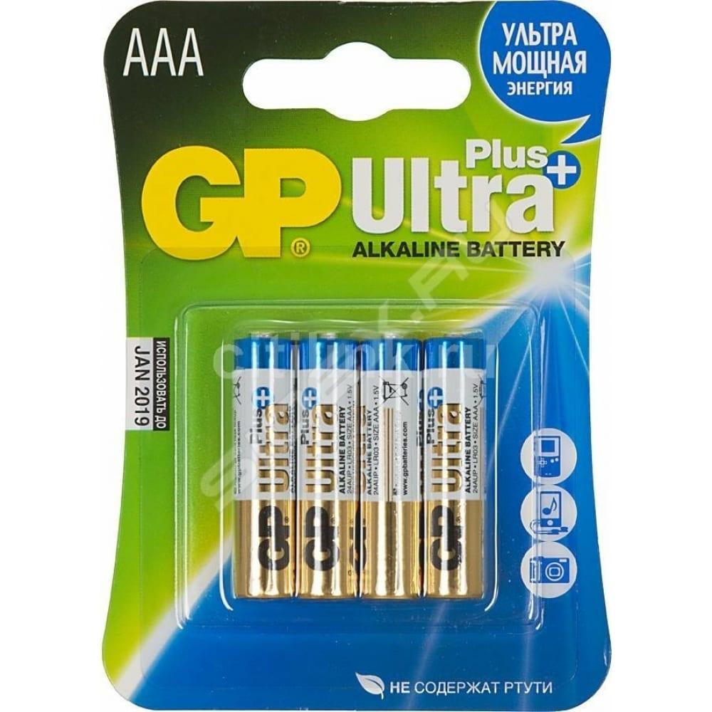 Купить Алкалиновые батарейки gp aаa 4 шт ultra plus alkaline 24а 24aup-2cr4