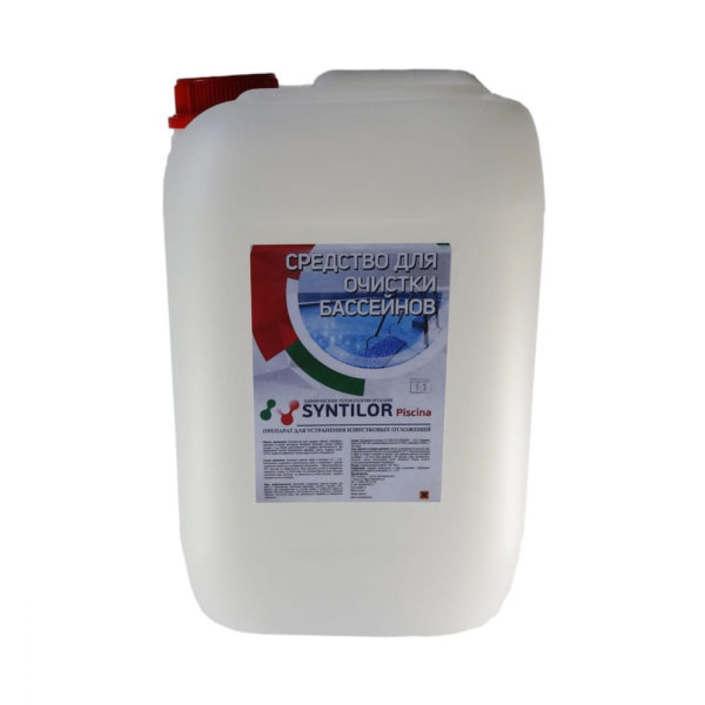Средство для очистки бассейнов syntilor piscina 11кг 1060