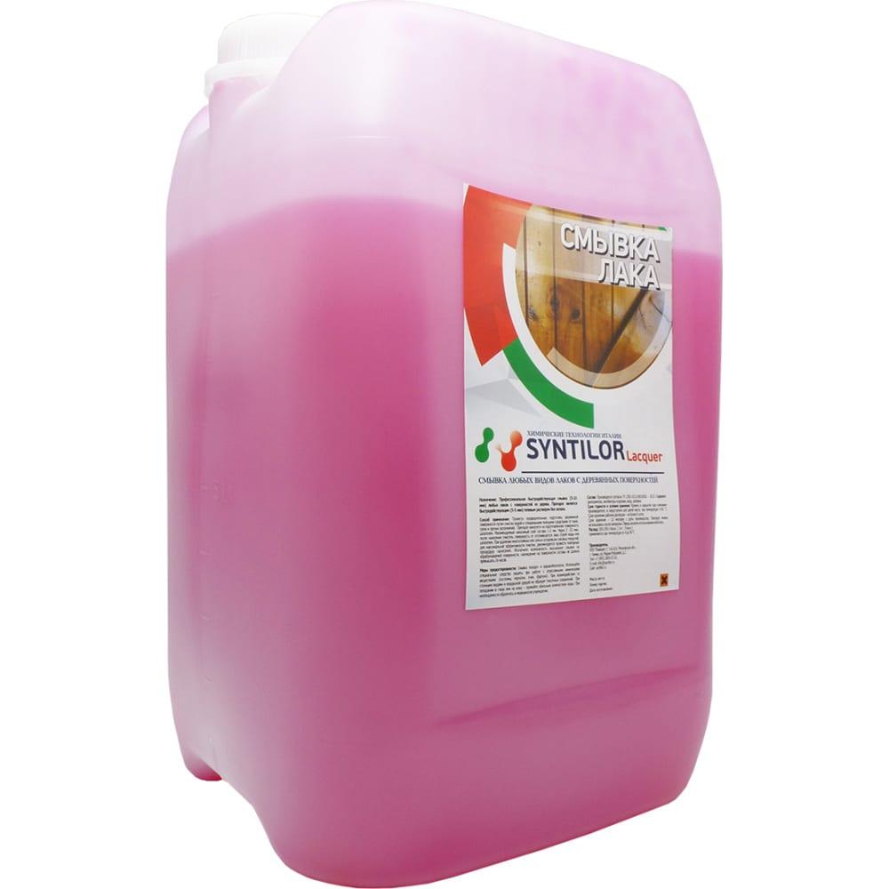 Смывка лака lacquer syntilor 13кг 1009