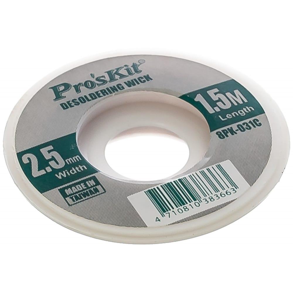 Лента поглотитель олова proskit 8pk 031c 00153906