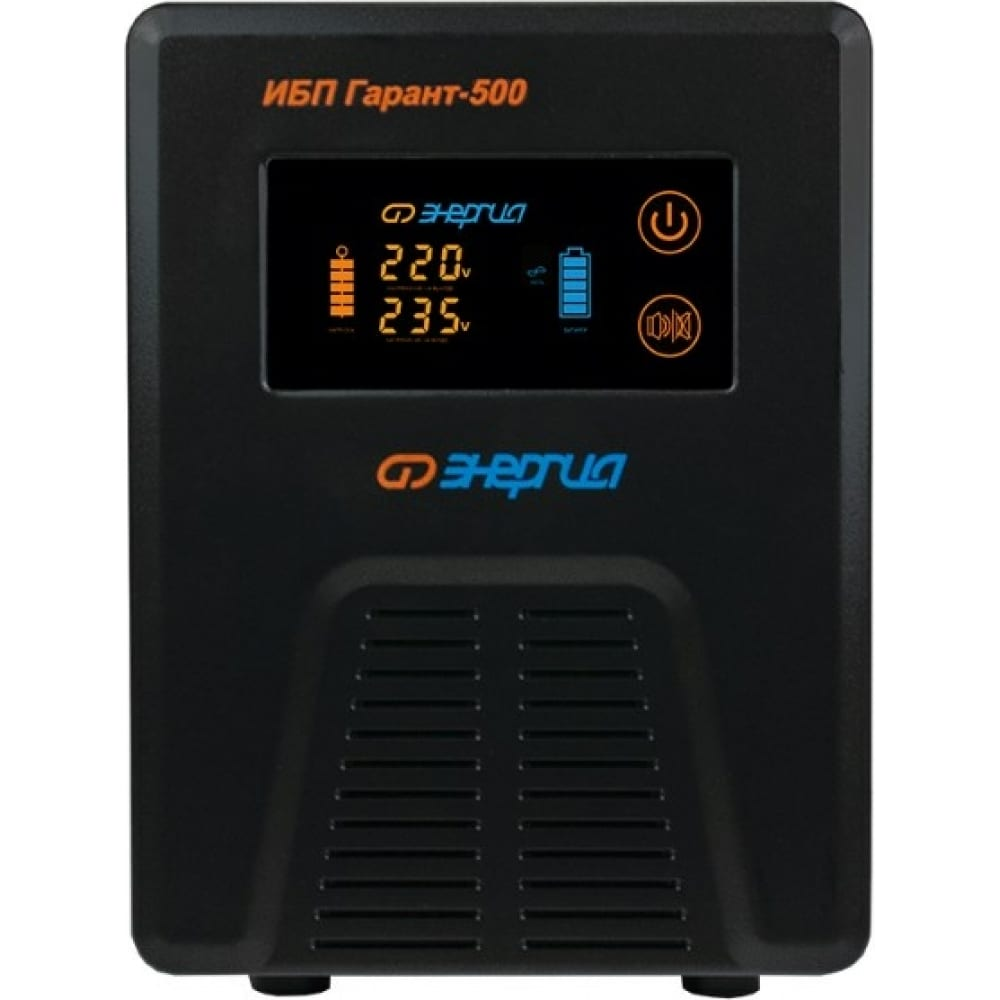 Ибп энергия гарант  500 е0201 0038
