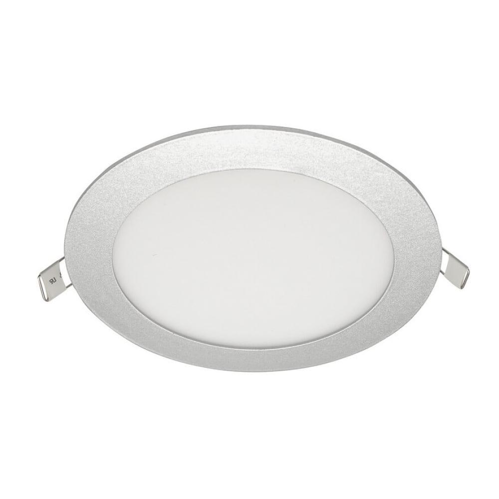 Светодиодная панель apeyron встраиваемая круглая, 220в, 12вт, алюминиевый корпус 06-14