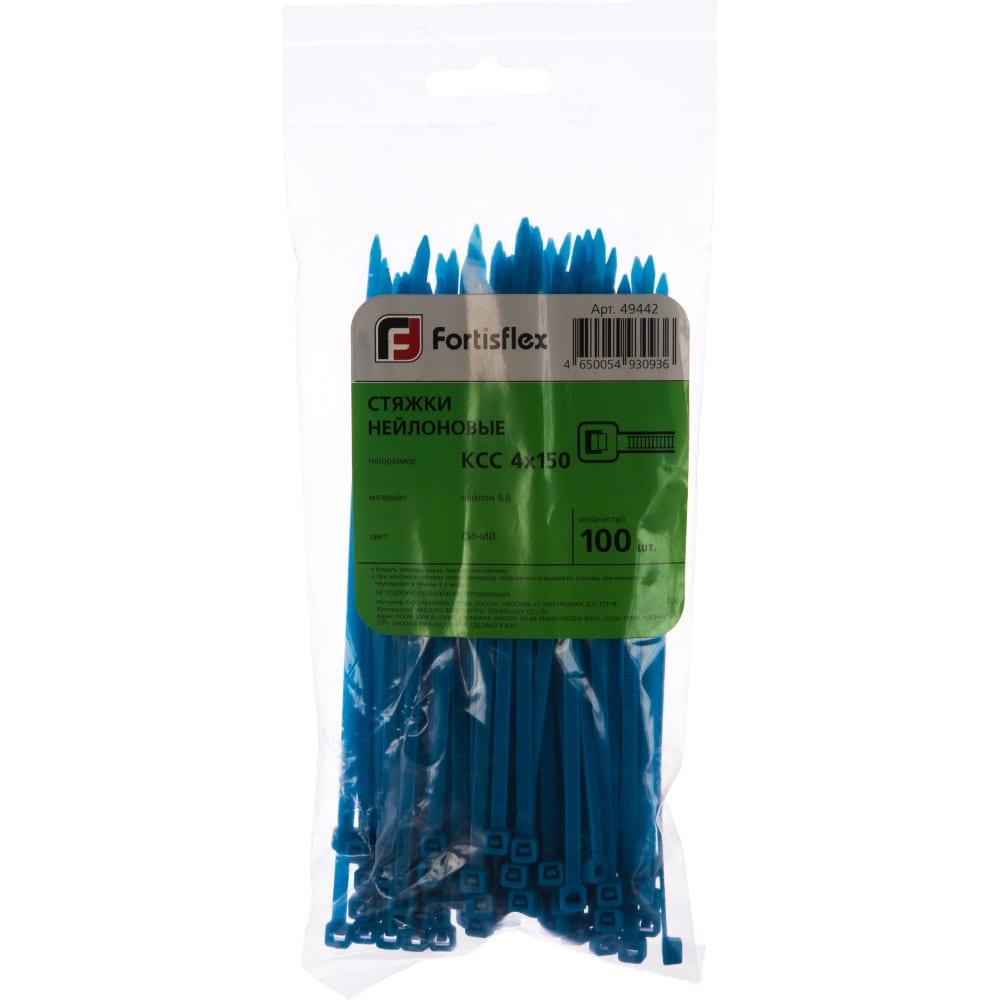 Купить Нейлоновые стяжки fortisflex ксс 4х150 синий 100 штук 49442