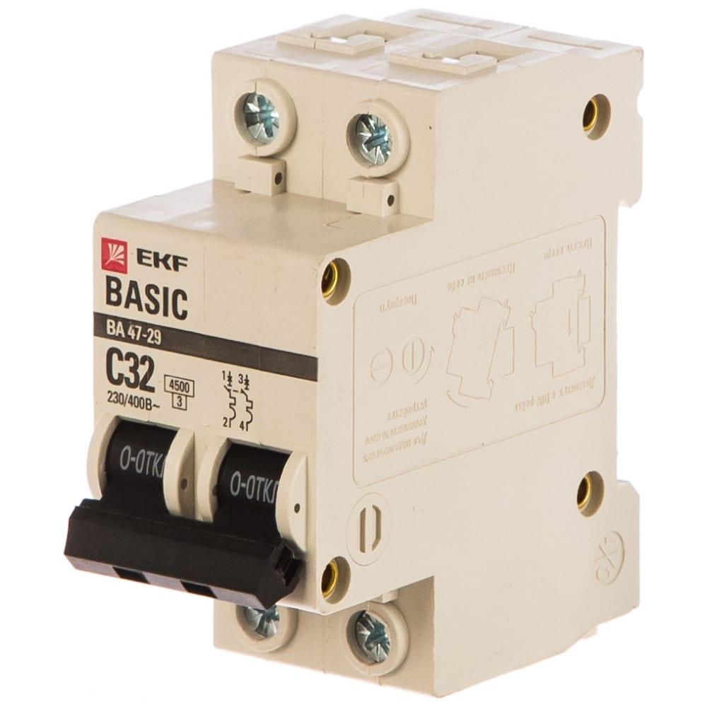 Автоматический двухполюсный выключатель ekf 32а с ва47-29 4.5ка 7467749