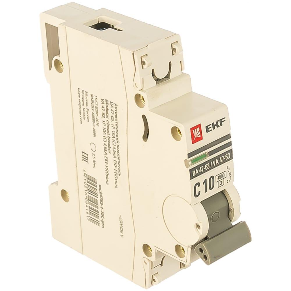 Автоматический однополюсный выключатель ekf 10а с ва47-63 4.5ка proxima 3784384