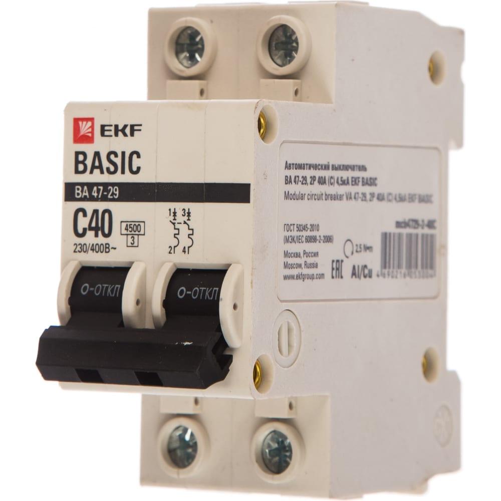 Автоматический двухполюсный выключатель ekf 40а с ва47-29 4.5ка 4499392