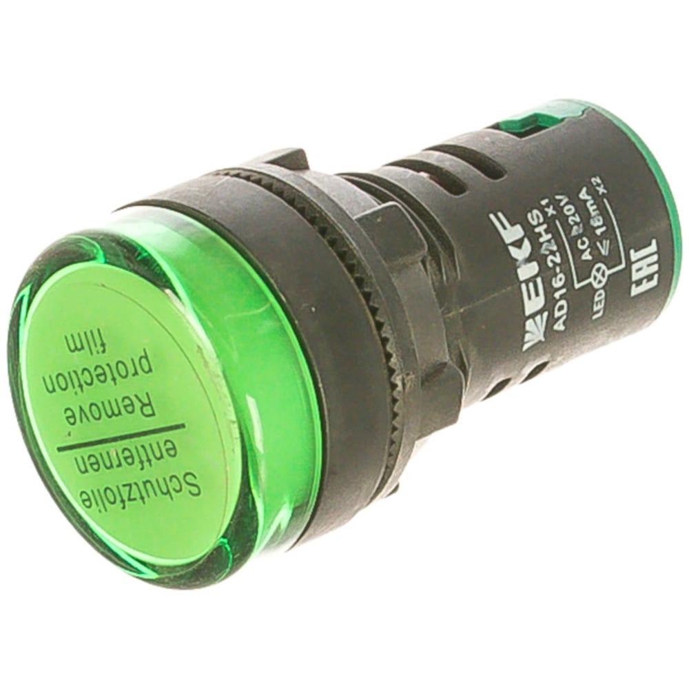 Лампа ekf ad16-22hs led матрица 22мм зеленый ledm-ad16-g 9786643