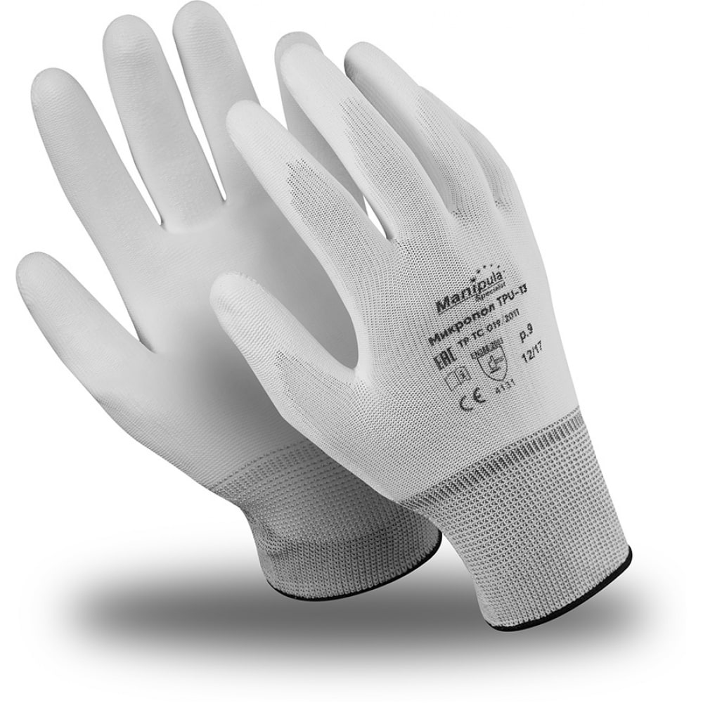 Купить Перчатки manipula specialist микропол tpu-13 р.8/m пер 611/m