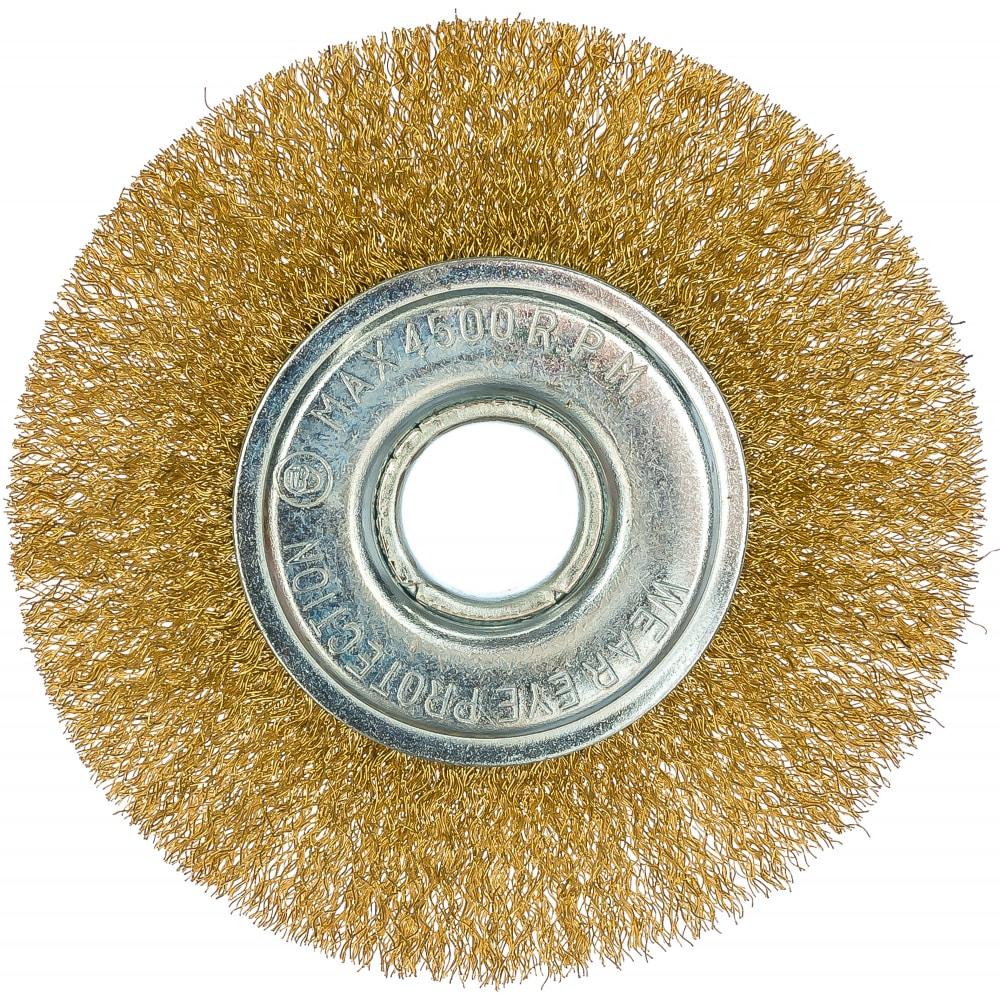 Щетка крацовка для ушм, 125 мм, 22.2