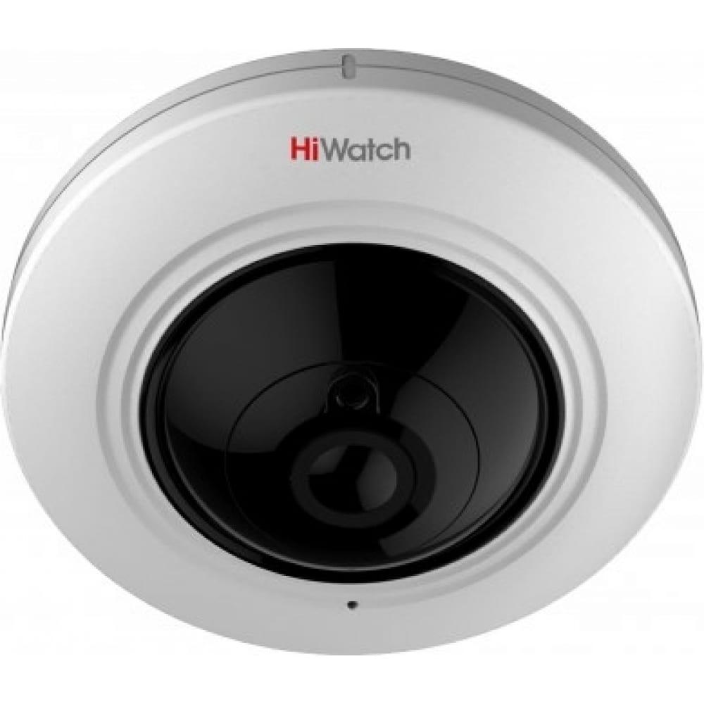 Видеокамера 1.1mm hiwatch ds t501 300609768