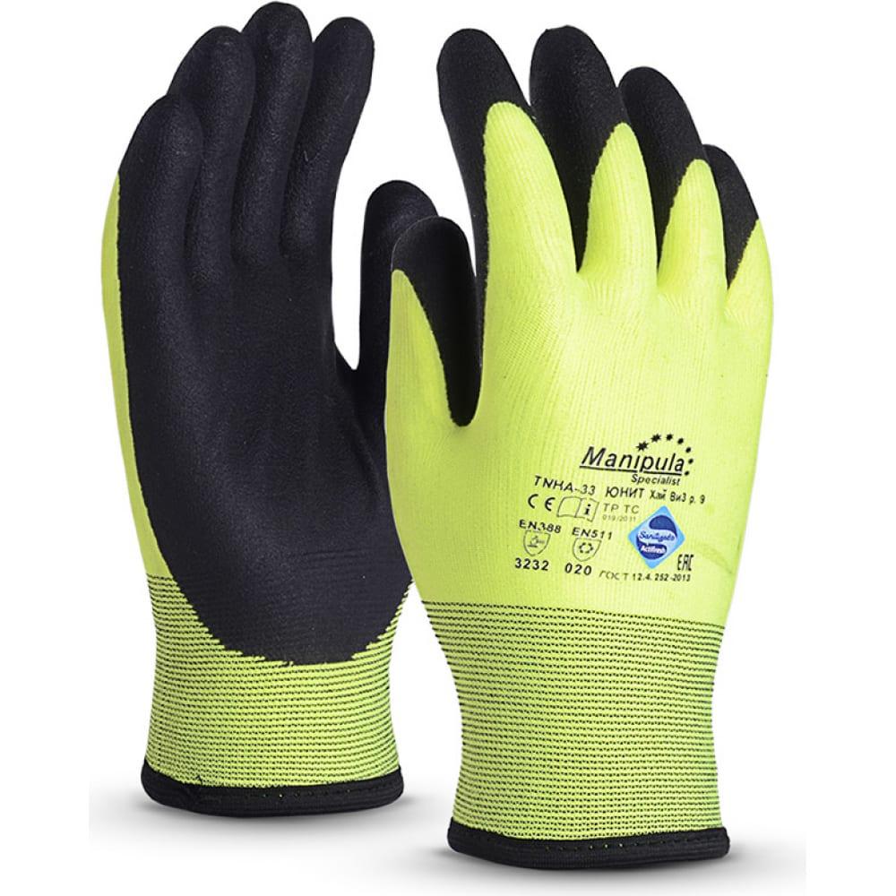 Перчатки manipula specialist юнит хай виз tnна-33 р.8 пер 653/8Нейлоновые<br>Размер: 8 ;