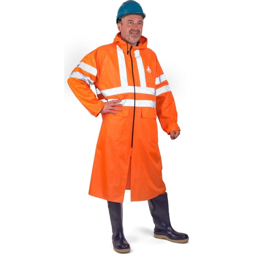Влагозащитный плащ-дождевик с соп берта оранжевый, рост 182-188 800-52-54  - купить со скидкой